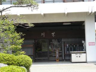 130429shibamata2