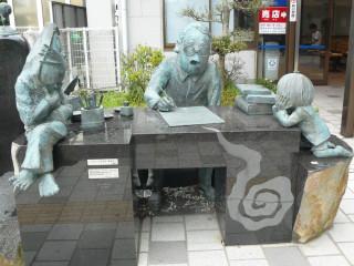 0907shigeru1